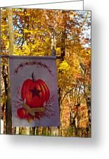 Fall Flag 1 Greeting Card