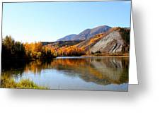Fall Pond Greeting Card