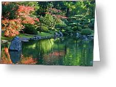 Fall Reflections Japanese Gardens Greeting Card