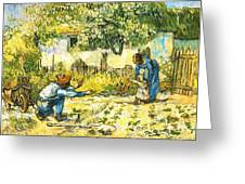 Farm Scene Greeting Card by Sumit Mehndiratta