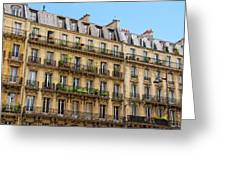 Fascination Paris Greeting Card