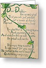 Fathers Day Card, 1912 Greeting Card