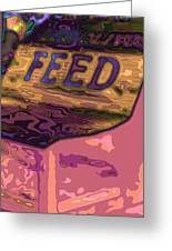 Feed Store 2 Greeting Card