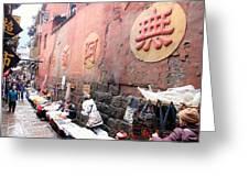 Fenghuang Street Greeting Card