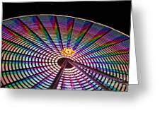 Ferris Wheel Rainbow Greeting Card