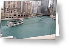 Ferry Through Chicago Greeting Card