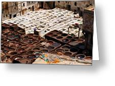 Fez Tannery Greeting Card