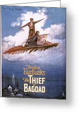 Film: The Thief Of Bagdad: Greeting Card