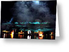 Fire Earth Water Meet Lasers Greeting Card