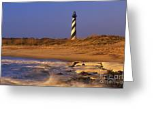 First Light At Cape Hatteras - Fs000257 Greeting Card