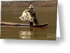 Fisherman Mekong 3 Greeting Card