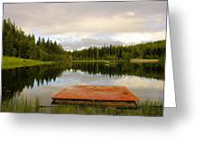 Fishing A Mirror Greeting Card