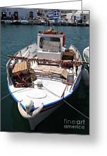 Fishing Boat With Octopus Drying Greeting Card by Jane Rix