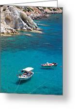 Fishing Boats 2  Greeting Card by Emmanuel Panagiotakis