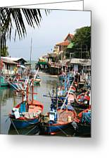 Fishing Boats Greeting Card by Adrian Evans