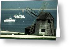 Fishing Boats And Windmill In Chatham On Cape Cod Massachusetts Greeting Card