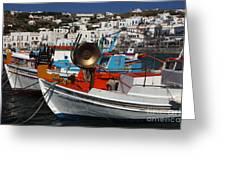 Fishing Boats Mykonos Greeting Card