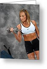 Fitness 5 Greeting Card