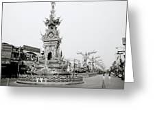 Flamboyant Clock Tower Greeting Card