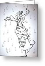 Flamenco Dance - Spain Greeting Card