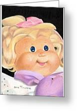 Flea Market Toy Series 1 Greeting Card