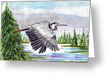 Flight Of Fantasy Greeting Card