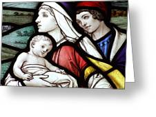 Flight To Egypt Stained Glass Greeting Card