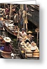 Floating Market Bangkok Greeting Card