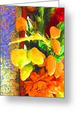 Floral Delights 2095 Greeting Card