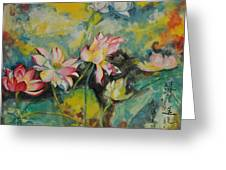 Floral Fire Greeting Card