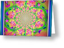 Floral Fractal Greeting Card