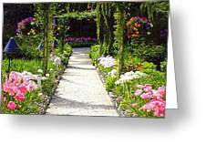 Flower Garden - Digital Painting Greeting Card