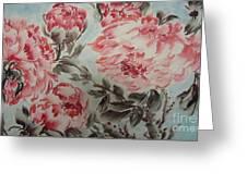 Flower092012-1 Greeting Card