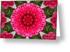 Flowery Creation Greeting Card