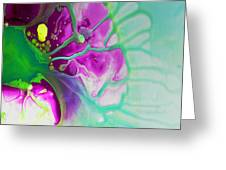 Fluidism Aspect 524 Photography Greeting Card