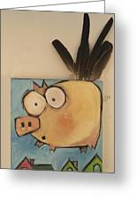 Flying Pig First Flight Greeting Card