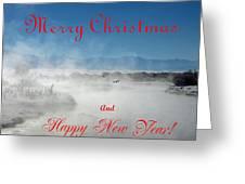 Foggy River Christmas Greeting Card