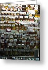 Food Vendor In Prague Metro Station Greeting Card