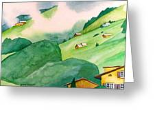 Foothills Of Au Greeting Card