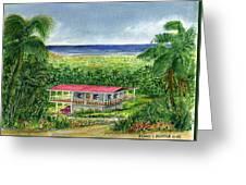 Foothills Of El Yunque Puerto Rico Greeting Card