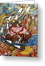 Footsteps To Peace Colorful Abstract Symbolism With Urban Cityscape Path Tracks Bird Dove Greeting Card