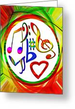 For The Love Of Music Greeting Card