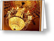 Ford Theater Candelier Greeting Card