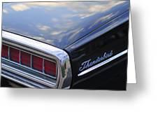 Ford Thunderbird Taillight Greeting Card