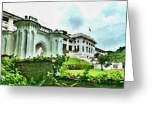 Fort Canning Park Visitor Centre Greeting Card