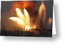 Fort Erie Explodes Greeting Card