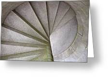 Fort Knox Granite Spiral Staircase Greeting Card