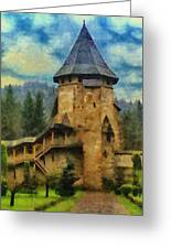 Fortified Faith Greeting Card