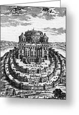 Fortress Of Semiramis, Babylon, Iraq Greeting Card by Chris Hellier