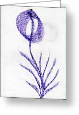 Fortune Flower Greeting Card